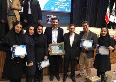 دریافت جایزه ملی کیفیت ارتباطات و فناوری اطلاعات توسط شهرداری منطقه ۶