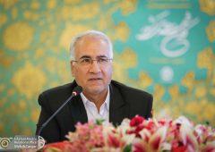 روابط اصفهان و پاریس، فراسوی روابط سیاسی دولت ها قرار دارد