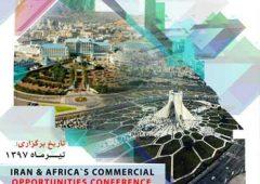 برگزاری اجلاس بین المللی فرصت های تجاری ایران و آفریقا