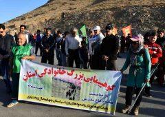 کوهپیمایی بزرگ خانوادگی در شهرکرد برگزار شد
