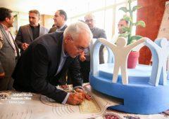 شهردار اصفهان میثاق نامه حقوق کودک را امضا کرد