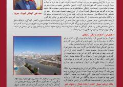گام های جهادی شهرداری سبزوار روی ریل همدلی
