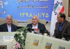 درصد جذب بودجه شهرداری اصفهان در سال ۹۷ بالاتر از دیگر شهرهای کشور بود