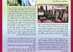 تحقق وعده یکساله و وفای به عهد شهردار زنجان در ساخت پل امام حسن مجتبی(ع)