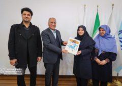 گردشگری، نقطه پیوند اصفهان و دانمارک