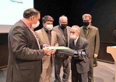 در آیین نکوداشت شمیران در هفته تهران:  چهره های ماندگار و مفاخر شمیران تجلیل شدند
