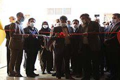 افتتاح جمعهبازار تمبر و فیلاتلیک ایران در قلب طهران