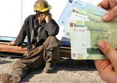 کجای دنیا مدیر دولتی ۵۲ میلیون، نیروی کار ماهر ۲ میلیون و ۸۰۰ می گیرند؟