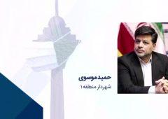  شهردار منطقه یک رتبه اول و مدیر برگزیده تهران هوشمند شد