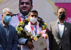 استقبال و تقدیر شهردار منطقه۲۱ از جواد فروغی، برنده مدال طلای المپیک ۲۰۲۰